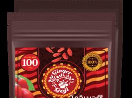 Goji berries - ลดน้ําหนัก - ราคา - รีวิว - คือ - pantip - ขายที่ไหน - ดีไหม