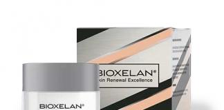 Bioxelan - ราคา - รีวิว - คือ - pantip - ขายที่ไหน - ดีไหม