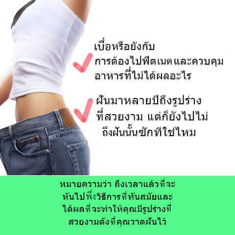 Hot shapers - รีวิว - pantip - พันทิป