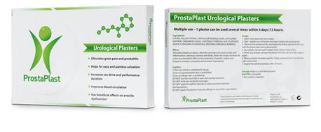 ProstaPlast - วิธีใช้ - คือ - ดีไหม
