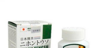 Japan Tengsu - ราคา - รีวิว - คือ - pantip - ขายที่ไหน - ดีไหม
