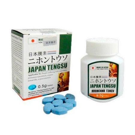 Japan Tengsu - วิธีใช้ - คือ - ดีไหม