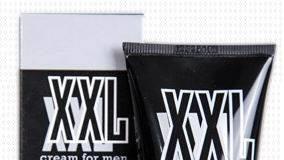 XXL hot cream - ราคา - รีวิว - คือ - pantip - ขายที่ไหน - ดีไหม