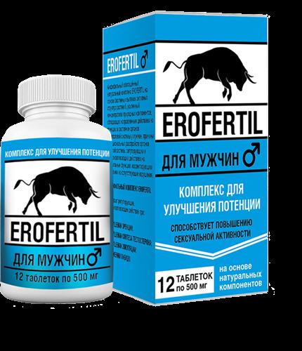Erofertil - วิธีใช้ - คือ - ดีไหม