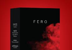 Fero - pantip - ราคา - ขายที่ไหน - ดีไหม - รีวิว - คือ