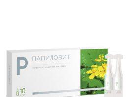 Papilovit - ราคา - รีวิว - คือ - pantip - ขายที่ไหน - ดีไหม