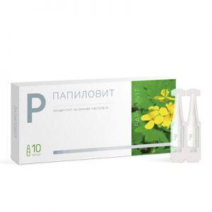 Papilovit - original - ขายที่ไหน - ซื้อที่ไหน - หาซื้อได้ที่ไหน