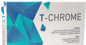 T-Chrome - คือ - pantip - ขายที่ไหน - ดีไหม - ราคา - รีวิว