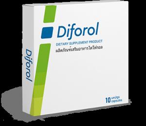 Diforol - ราคา - pantip - ขายที่ไหน - รีวิว - คือ - ดีไหม