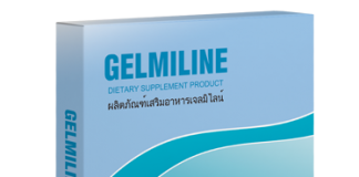 Gelmiline - คือ - pantip - ขายที่ไหน - ราคา - รีวิว - ดีไหม