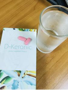 D-Keronic - ซื้อที่ไหน - หาซื้อได้ที่ไหน - original - ขายที่ไหน
