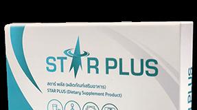 Star Plus - คือ - pantip - ขายที่ไหน - ราคา - รีวิว - ดีไหม