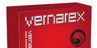 Vernarex - ราคา - รีวิว - คือ - pantip - ขายที่ไหน - ดีไหม