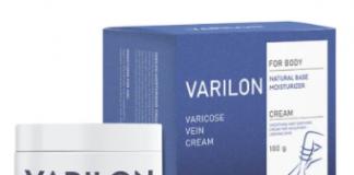 Varilon - รีวิว - ราคา - ขายที่ไหน - ดีไหม - pantip - คือ